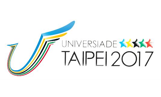 Taipie_universiade