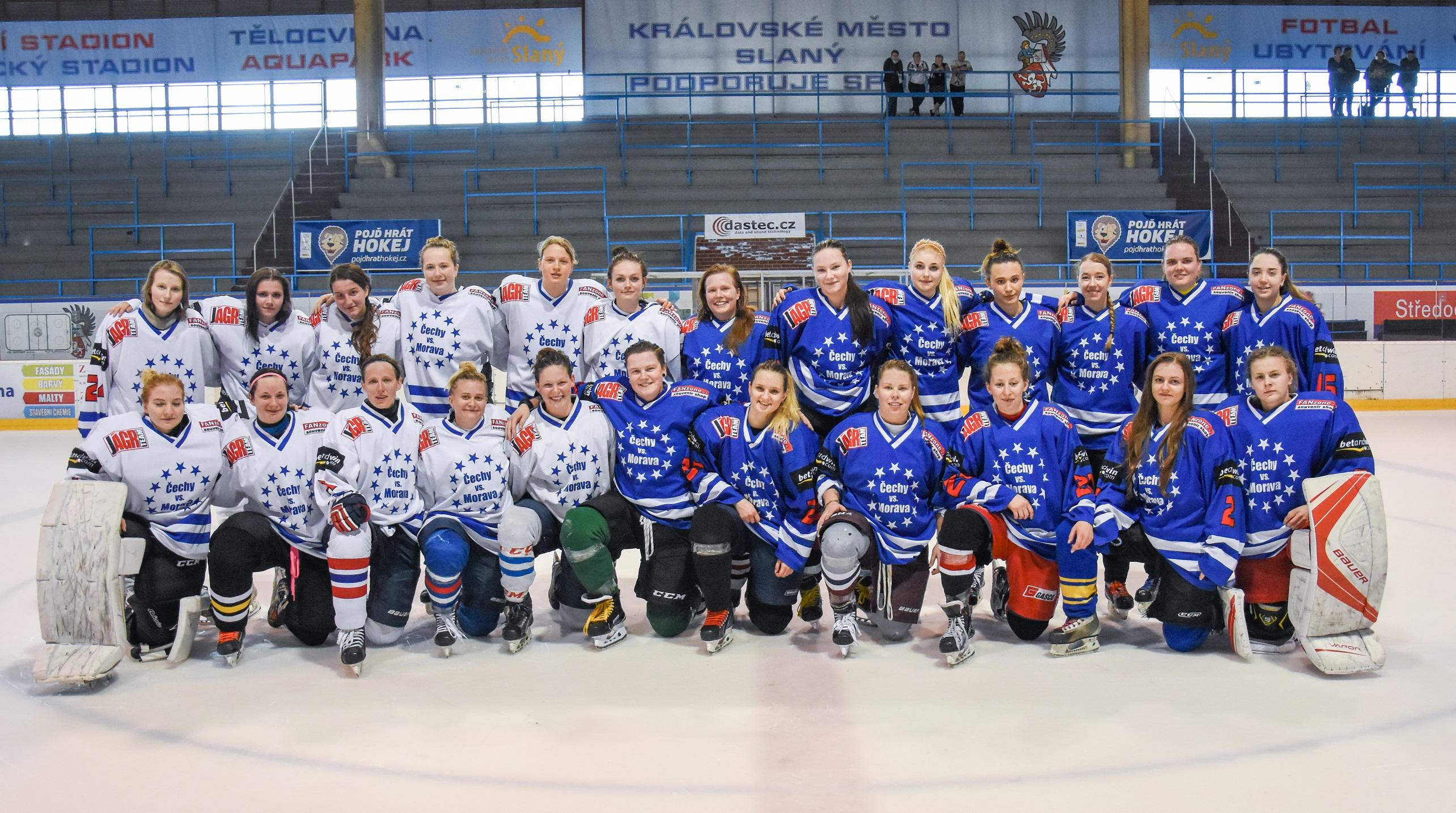 AM ČR v ledním hokeji 2018